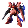 HGUC 1/144 MSN-04 Sazabi Gundam model kit