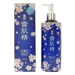 Photo1: KOSE SEKKISEI Lotion 500ml Sakura Limited Version