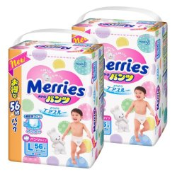Photo1: MERRIES Nappies (Sara-sara Air Through) Size L (9-14kg) 112pcs